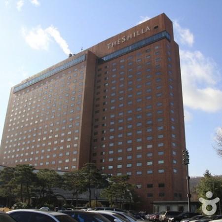 新羅飯店(首爾)