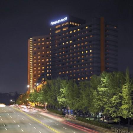 首爾大使鉑爾曼飯店(Grand Ambassador Seoul)