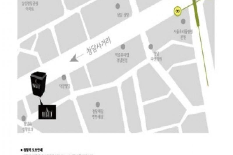 Moldir Korea TRIPPOSE