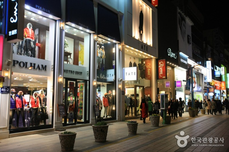 Gwangbokro Culture And Fashion Street