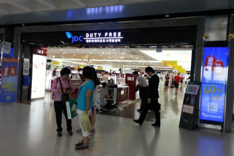 Place To Register Items At Airport Before International Travel
