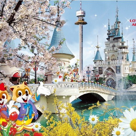Lotte World Daily Pass Discount Ticket