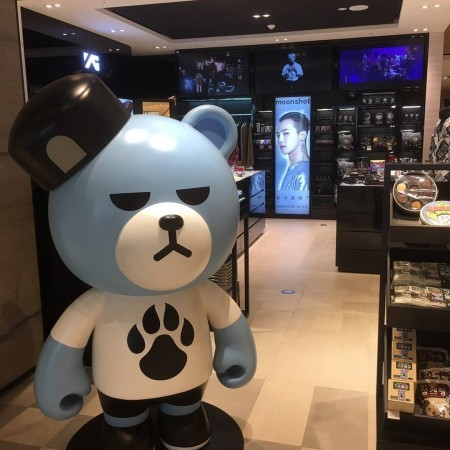 Shinsegae Duty Free Shop - Myeong-dong Branch