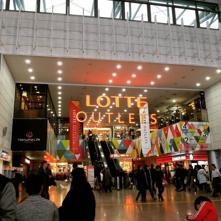 Lotte Outlets - Seoul Station Branch
