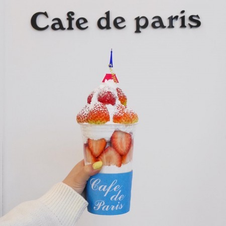 Cafe de Paris 明洞店