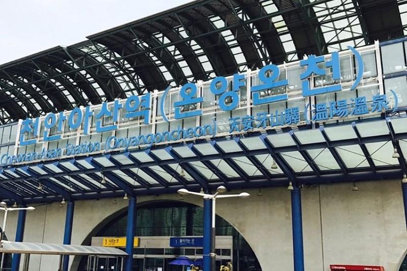 天安牙山駅 | 천안아산역 : トリ...