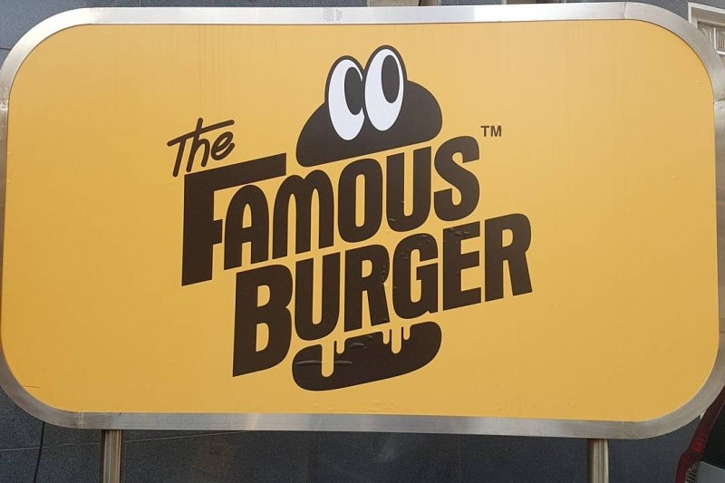 The Famous Burger | 더 페이머스 버거 : TRIPPOSE