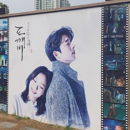 Korean drama Dokkaebi(Goblin) shooting location day tour - Incheon