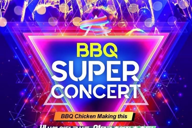 BBQ & SBS Super Concert Ticket + Bus Transfer