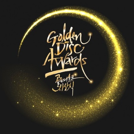 2019 Golden Disc Awards + Shuttle Tour