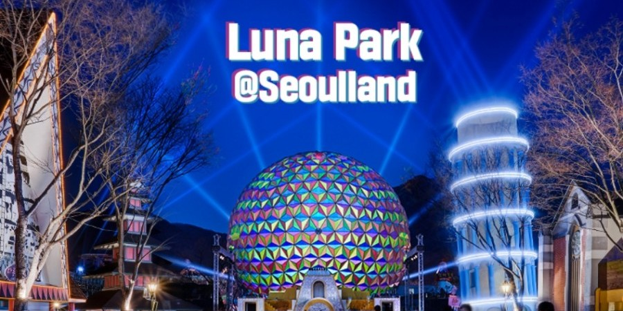SeoulLand Amusement Park Daily Pass Discount Ticket