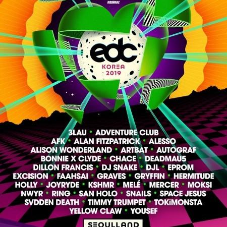 EDC Korea 2019 Ticket in Seoul - EDC + Seoulland + Elephant Train Shuttle Ticket