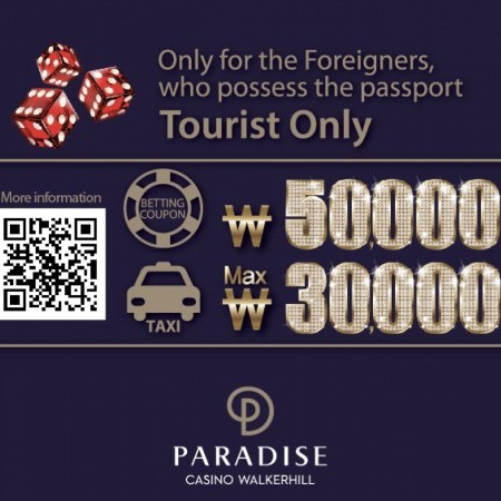 Paradise Walkerhill Casino Coupon