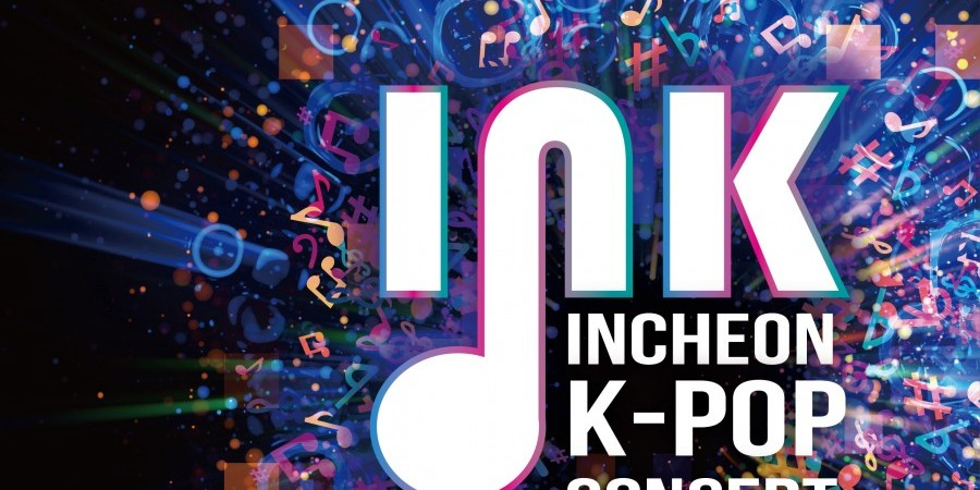 2019 仁川K-POP演唱会 : INK CONCERT TICKETS