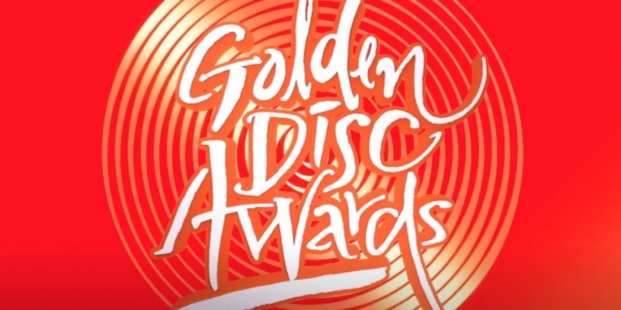 The 34th 金唱片大賞(Golden Disc Awards / GDA) 2020 VIP Standing Ticket Package