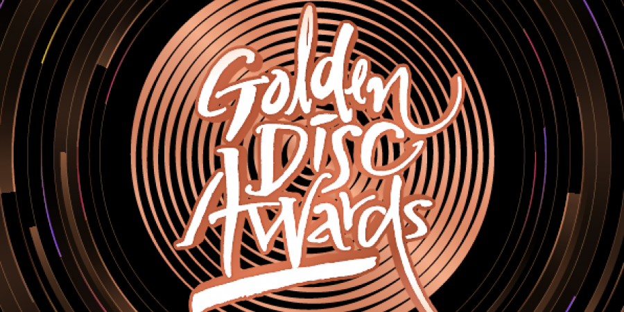 The 34th Golden Disc Awards (GDA) 2020 VIP Standing Ticket Package