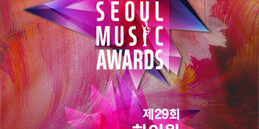 29th High1 Seoul Music Awards Ticket 2020