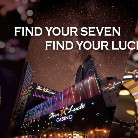 SEVEN LUCK CASINO COUPON